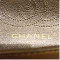 Chanel Borsa oro limited edition